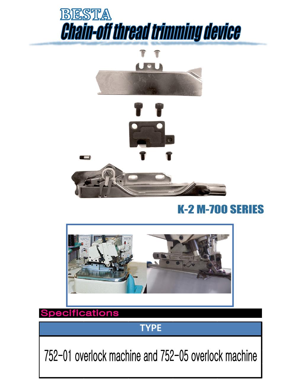 DAE KWANG ENGINEERING  M-700 Series