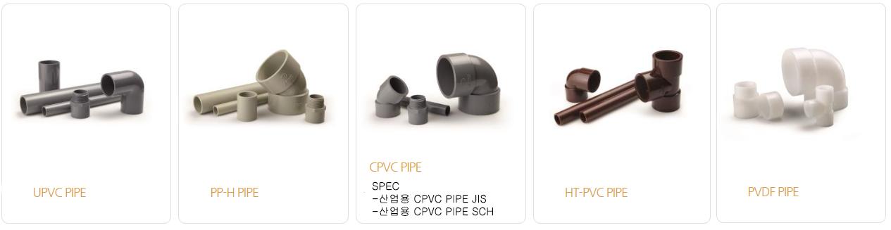 ASUNG PLASTIC VALVE Pipe