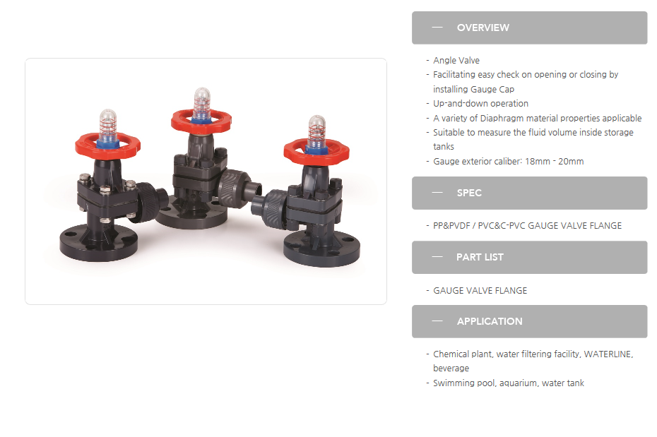 ASUNG PLASTIC VALVE Others