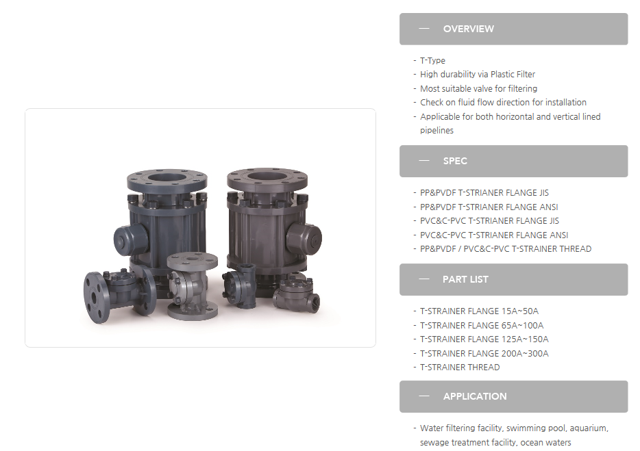 ASUNG PLASTIC VALVE Others  2