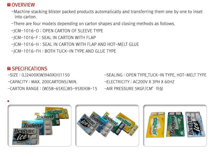 JINSUNG TECHTEM Cartoning Machine JCM-1016-Series