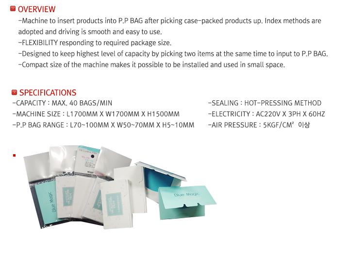 JINSUNG TECHTEM P.P Bag Machine  1