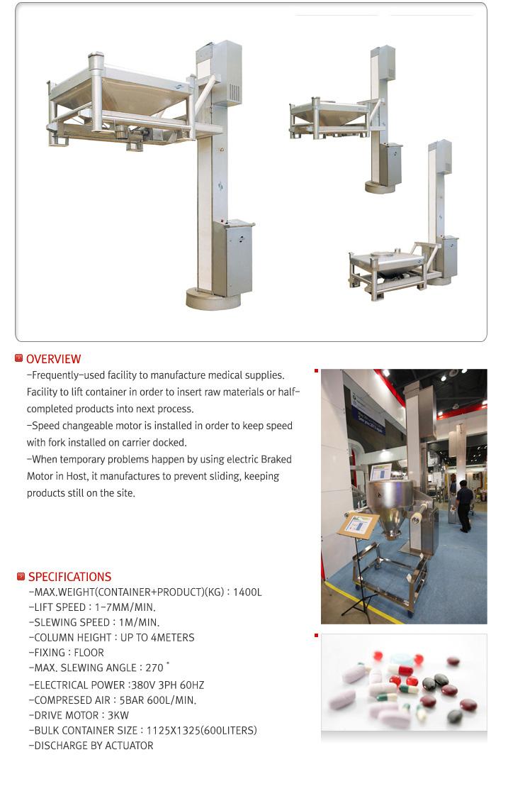 JINSUNG TECHTEM IBC Bin Lifter JS-H600