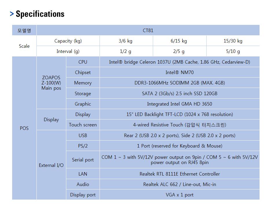 카스 라벨프린트 저울 (All-in-One POS Scale) CT81 1