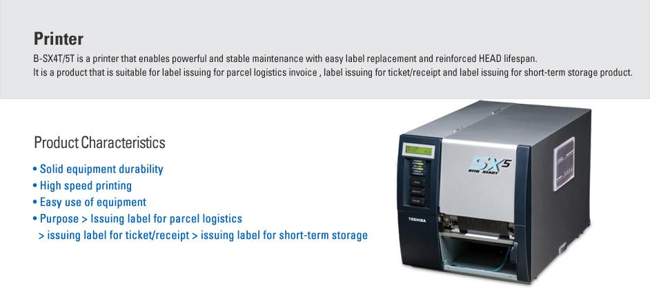 CAS Label Printer B-SX4T/5T