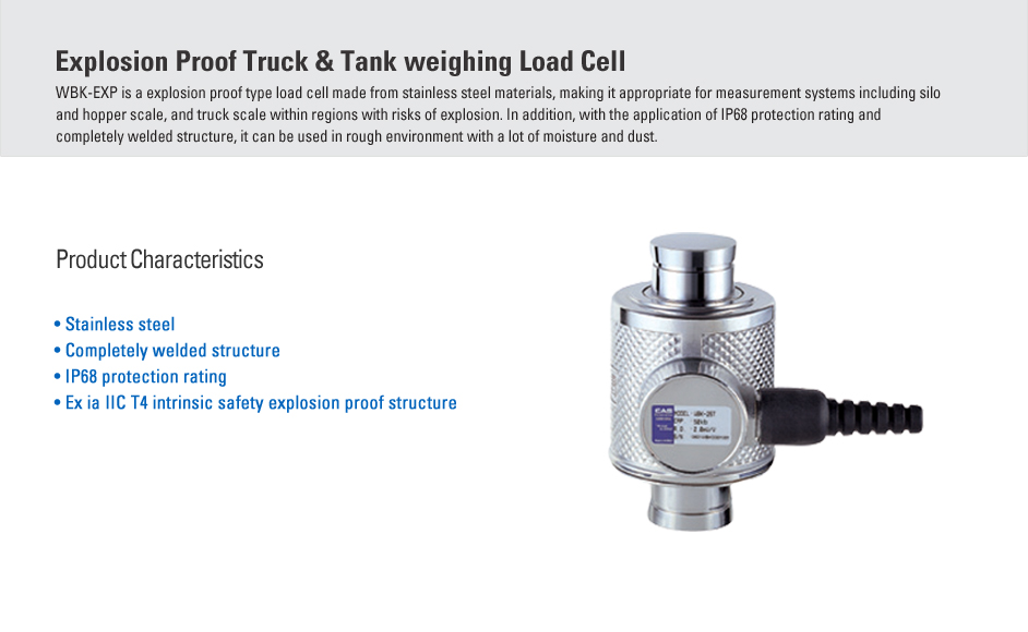 CAS Load Cell - Explosion Proof Type  27