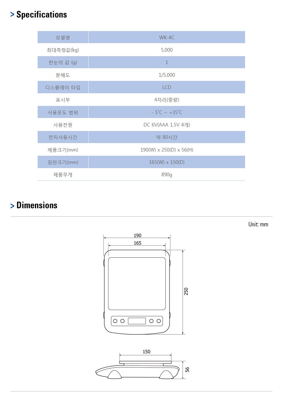 카스 단순 중량 저울 (Digital Electronic) WK-4C 1