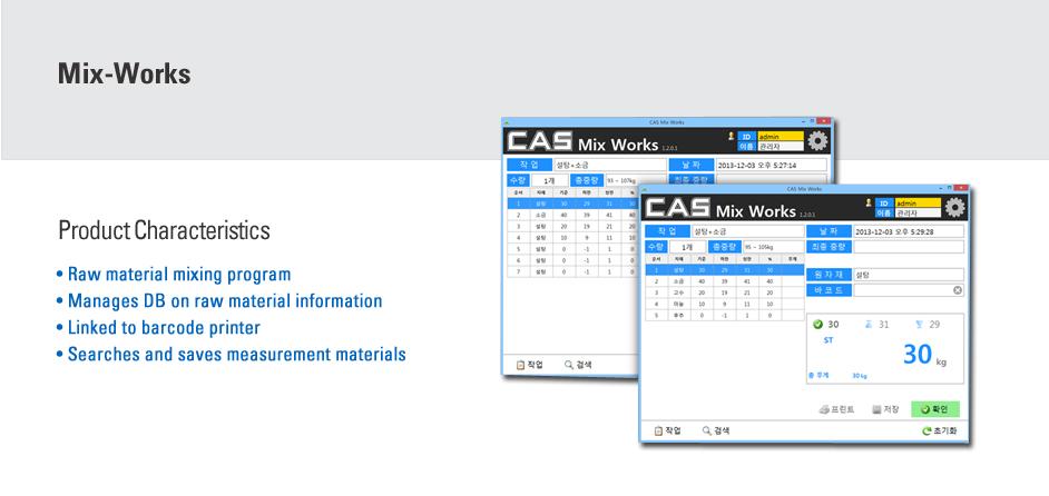 CAS Industrial  24