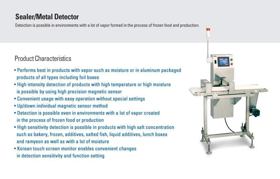 CAS Sealer/Metal Detector CNI250