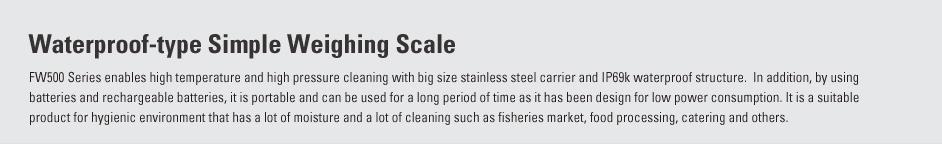 CAS Basic Scale (Waterproof) FW500-C/E