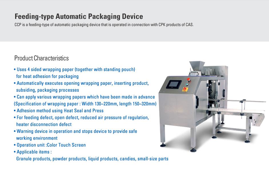 CAS Feeding-type Automatic Packaging Device CCP-20/20BG/20DG