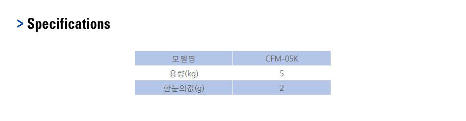 카스 액체 충진기 (Can Filling) CFM-05K 4