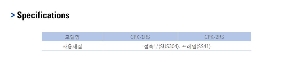 카스 탁상형 잡곡류 소포장 저울 CPK-1RS/2RS 1