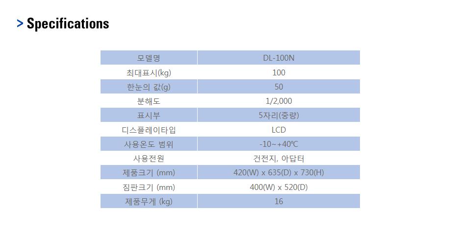 카스 벤치형 저울 DL-100N 1