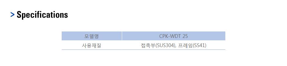카스 대용량 분말 충진기 CPK-WDT 25 1