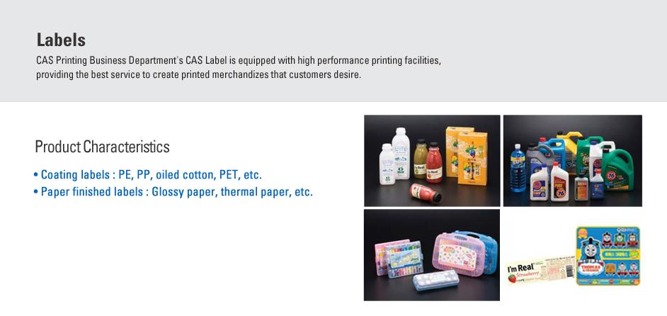 CAS Labels