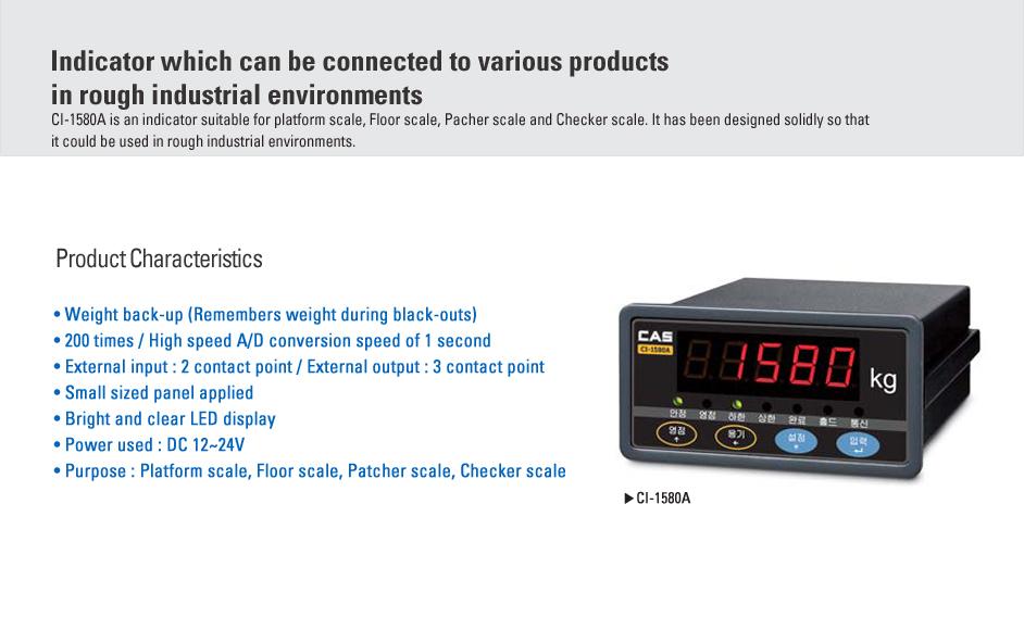 CAS Industrial Indicator CI-1580A