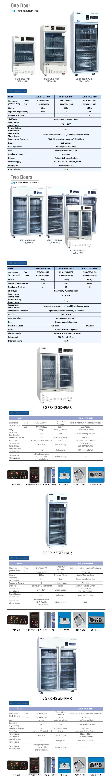 (주)창신테크 약품 냉장고 SGRR-PMR-Series 2