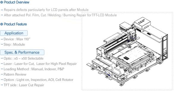 CHARM ENGINEERING Laser Repair  5