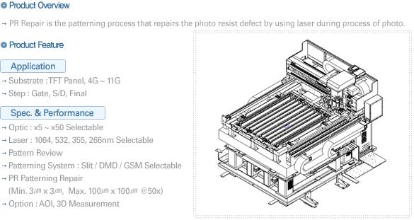 CHARM ENGINEERING Laser Repair  2