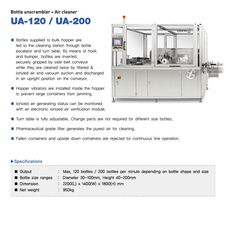 COUNTEC Bottle unstrambler & Air cleaner UA-120, UA-200