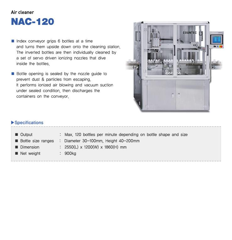 COUNTEC Air cleaner NAC-120