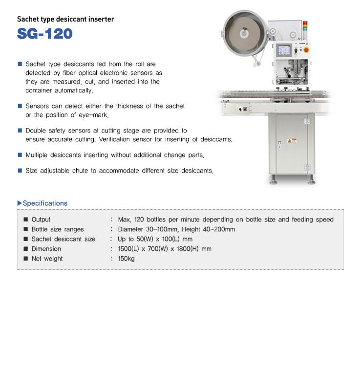 COUNTEC Sachet Type Desiccant Inserter SG-120