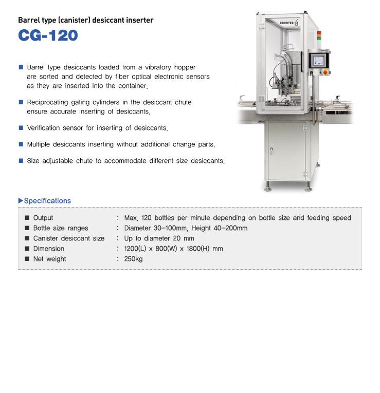 COUNTEC Barrel Type (Canister) Desiccant Inserter CG-120