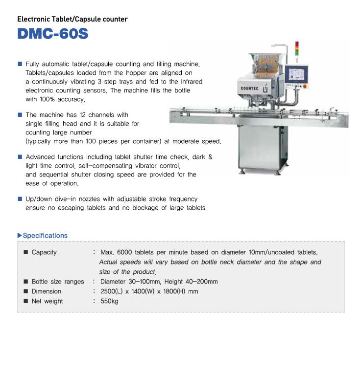 COUNTEC Eletronic Tablet / Capsule counter DMC-60S