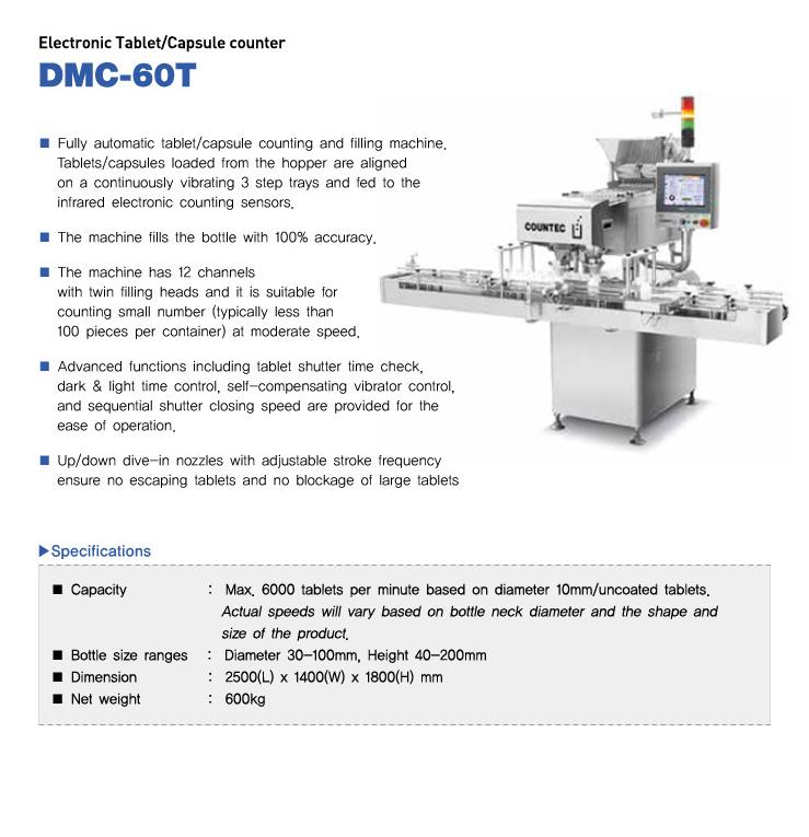COUNTEC Eletronic Tablet / Capsule counter DMC-60T
