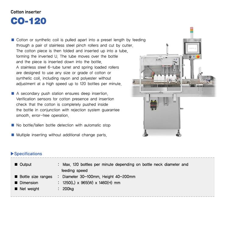 COUNTEC Cotton Inserter CO-120