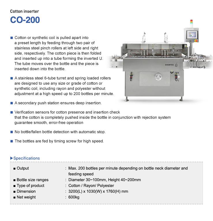 COUNTEC Cotton Inserter CO-200