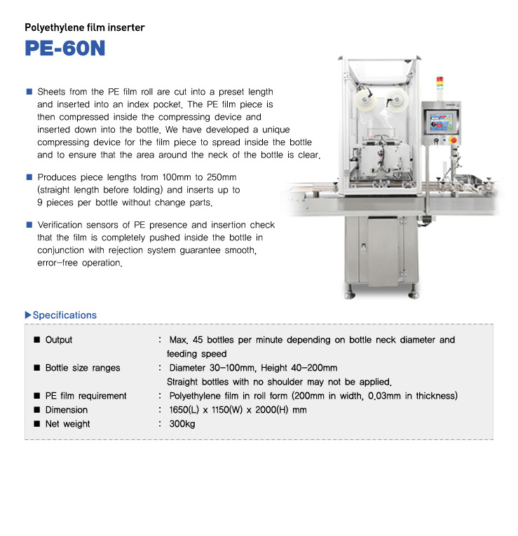 COUNTEC Polyethylen Film Inserter PE-60N