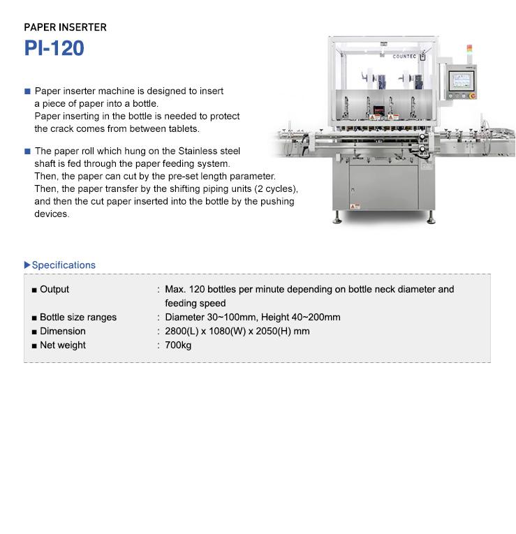 COUNTEC Paper Inserter PI-120