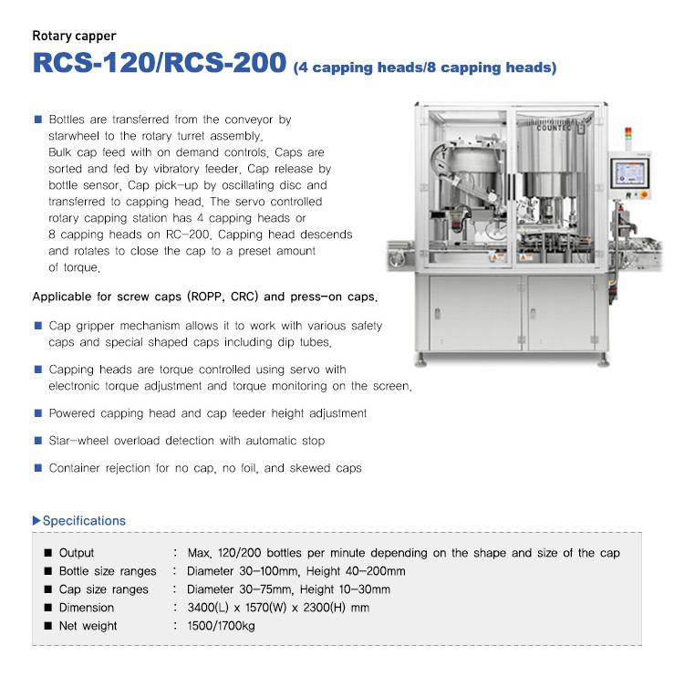 COUNTEC Rotary Capper RCS-120, RCS-200