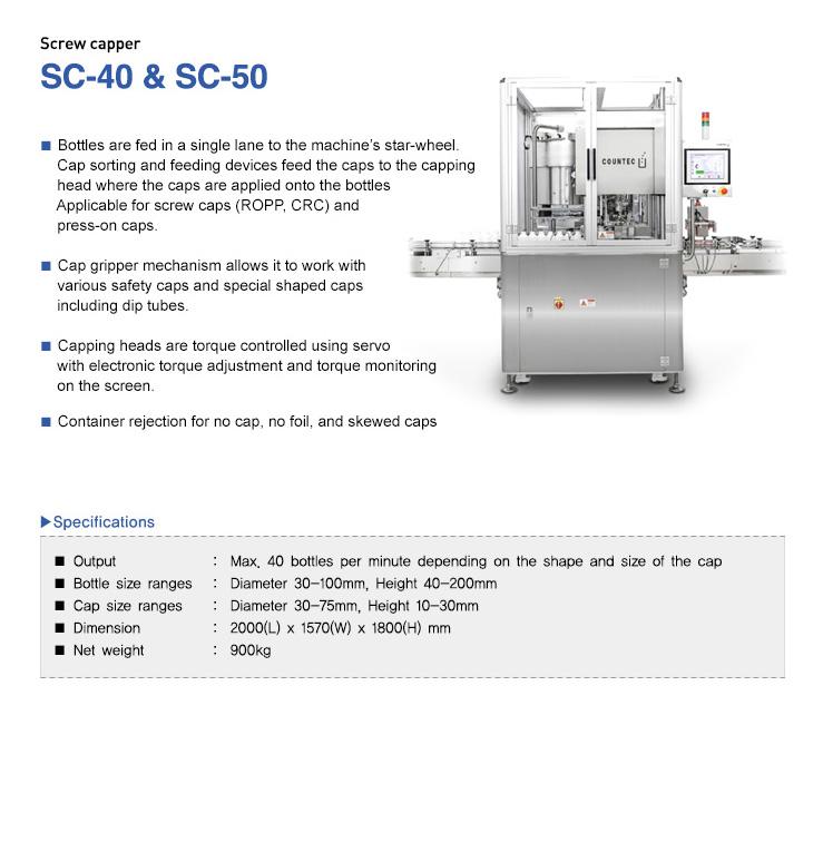 COUNTEC Screw Capper SC-40, SC-50