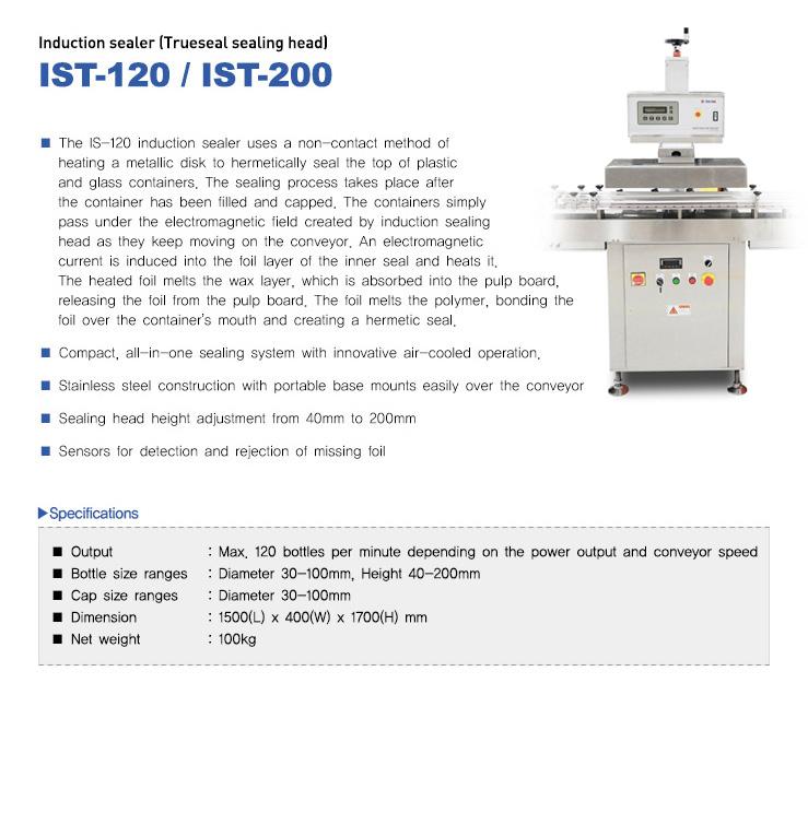 COUNTEC Induction Sealer (Trueseal Sealing Head) IST-120, IST-200