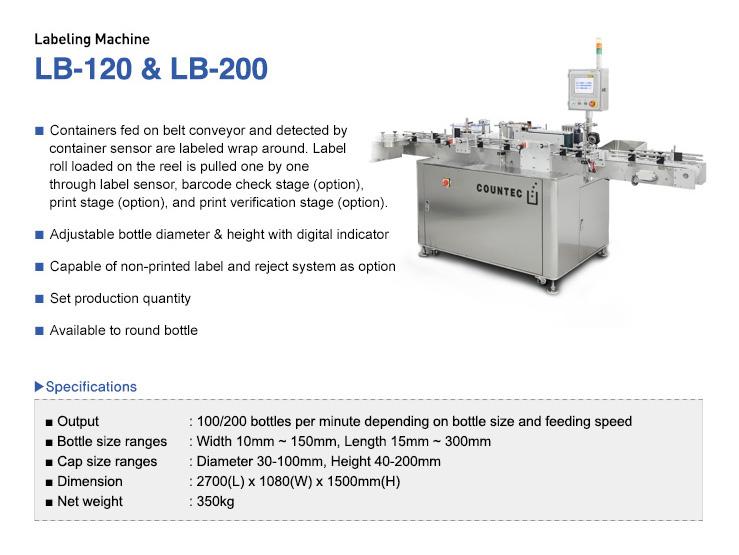 COUNTEC Labeling Machine LB-120, LB-200