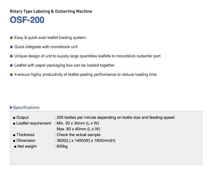 (주)카운텍 Rotary Type Labeling & Outserting Machine OSF-200