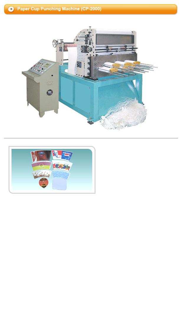 CUPO TECH Blank Punching Machine CP Series