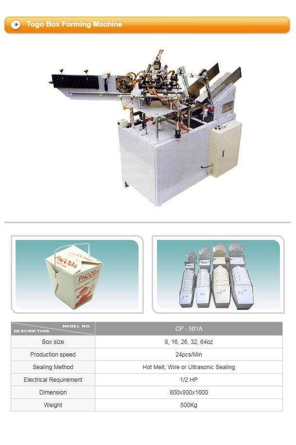 CUPO TECH Take Away Box Machine CPD / CP Series 1