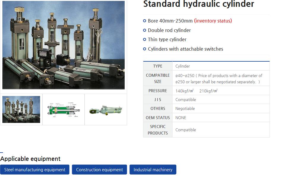 CYSKO Standard hydraulic cylinder