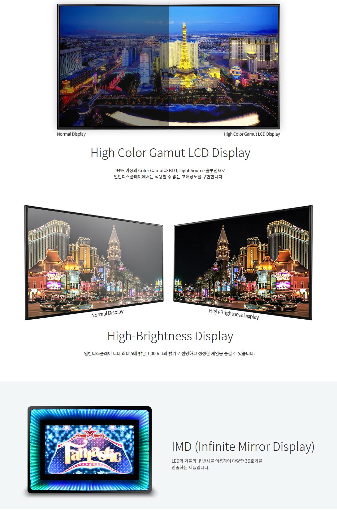 코텍 Gaming Display  5