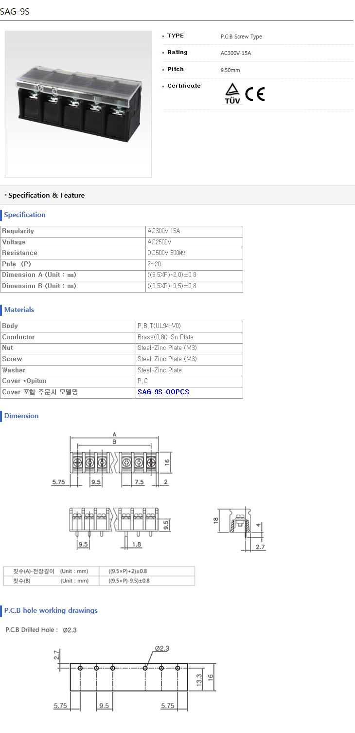 Seoil Electronics P.C.B Screw Type SAG-9S