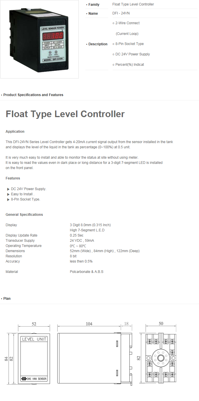 Daehan Sensor Float Type Level Controller DFIC-24VN