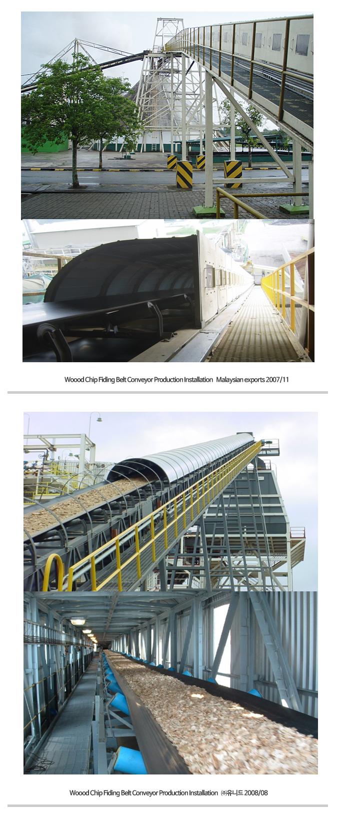 대성제이테크 Wood Chip & Wood Pellet Plant System  4