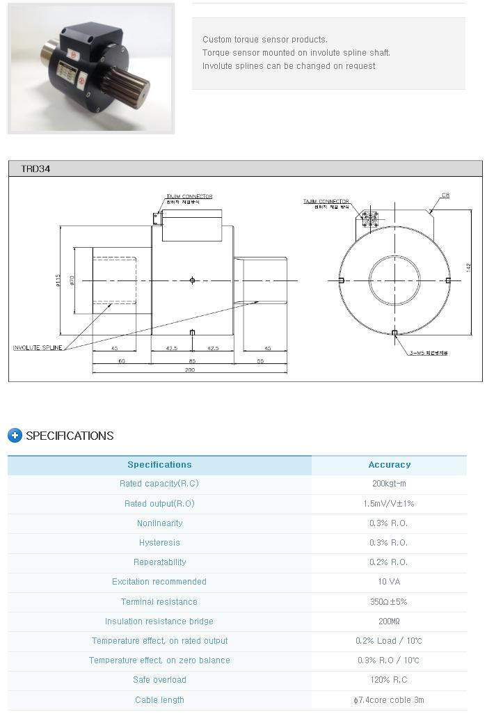 DACELL Rotary Torque sensors TRD34 (TRD34-200K)