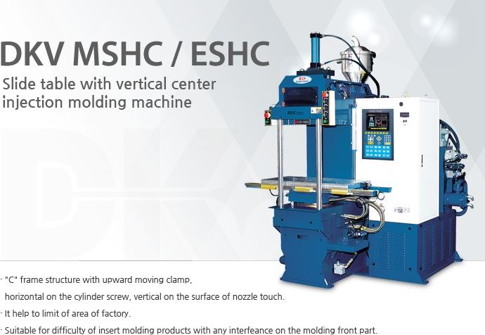 DAEKYUNG HYDRAULIC Slide Table with Vertical Center DKV-MSHC / ESHC