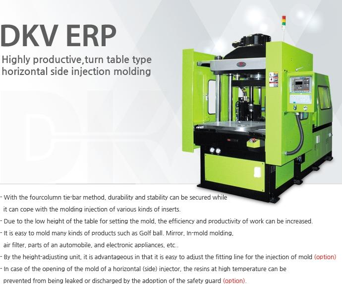 DAEKYUNG HYDRAULIC Turn Table Type DKV-ERP