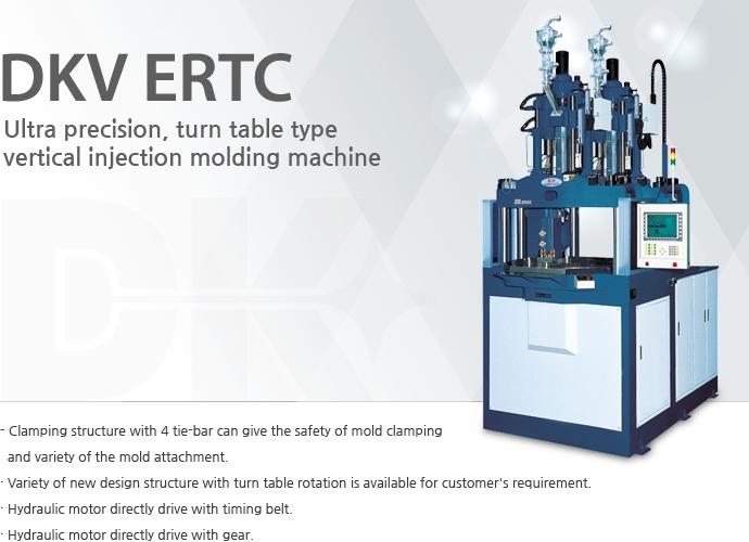DAEKYUNG HYDRAULIC Turn Table Type DKV-ERTC